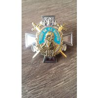 Военно-морское училище им. Макарова