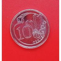60-28 Сингапур, 10 центов 2013 г.