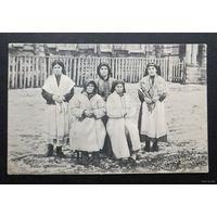 Белорусские крестьянки Могилевская губерния до 1917