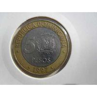 5 Песо 1997 (Доминиканская республика)