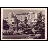 1946 год Тбилиси Дом правительства