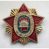 Активист ЮДПД. БДПО. БССР