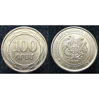 W: Армения 100 драм 2003 (509)