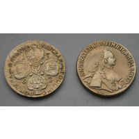 5 рублей 1763 копия