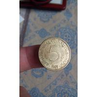 282# 5 динар 1985. югославия
