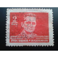 Югославия 1945 маршал Тито