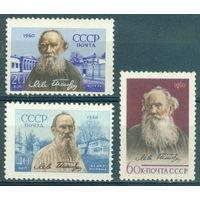 1960. 2404-2406. 50-летие со дня смерти Льва Толстого **