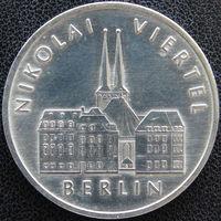 YS: ГДР, 5 марок 1987, города Германии - Берлин, квартал Святого Николая, KM# 114