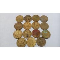 Лот монет до реформы , 3 копейки , 15 штук .