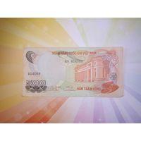 Вьетнам 500 донг 1970г