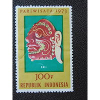 Индонезия 1973 г. Маска.