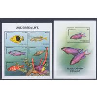 [1002] Антигуа и Барбуда 1998. Морская фауна.Рыбы. МАЛЫЙ ЛИСТ+БЛОК.