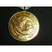 Медаль Болгария 30 лет Победы.