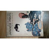 Японская гравюра (полный набор открыток)