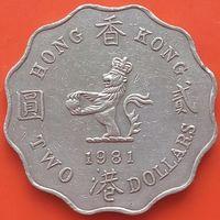 2 доллара 1981 ГОНКОНГ *