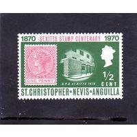 Сен Китс и Невис.Ми-222.Первый почтовый офис.1970.