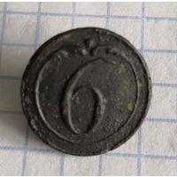 Пуговица 6, Поляки 1812