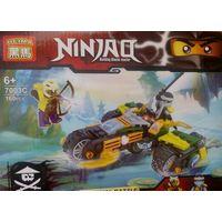 Конструктор Lego Ninjago Последняя битва Квадроцикл 7003C 160 дет.