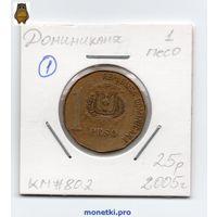 Доминикана - 1 песо 2005 года - 1