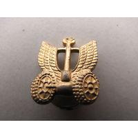 Эмблема Автомобильные войска СССР