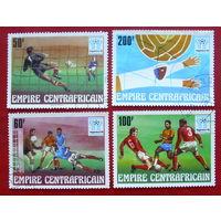 ЦАР. Спорт. Футбол. ( 4 марки ) 1978 года.