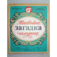 116 Этикетка от спиртного БССР СССР Гомель
