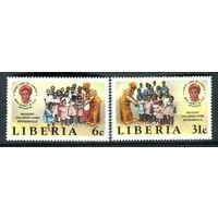 Либерия - 1984г. - Детский дом Бенсенвилль - полная серия, MNH [Mi 1319-1320] - 2 марки
