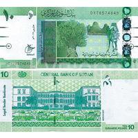 Судан 10 фунтов 2017 год UNC