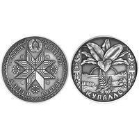"""Комплект монет """"Святы і абрады беларусаў""""  (""""Праздники и обряды белорусов"""")  1 руб. Медно-никель. 8 шт."""