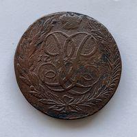 5 копеек 1762. Екатеринбургский МД. Пётр III