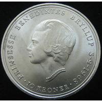 Дания 10 крон 1968 СЕРЕБРО (144)