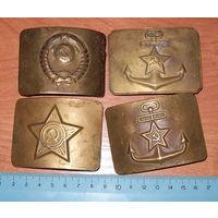 4 бляхи СССР--ВС,СА ,2 ВМФ