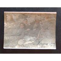 """Фото """"Экспедиция в поисках золота"""", золотые прииски в Якутии, г. Алдан, 1937 г., переселенцы из Молодечно"""