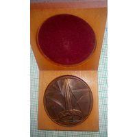 Медаль настольная 30 лет освобождения белоруссии