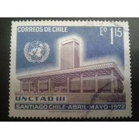 Чили 1972 конференция ООН