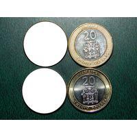Ямайка 20 долларов цена за монету (список)