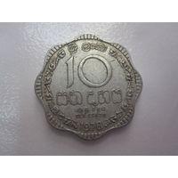 10 Центов 1978 (Шри-Ланка)