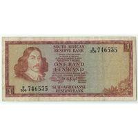 Южная Африка 1 ранд (рэнд) 1975 год.
