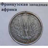 Французская Западная Африка 1 франк 1948 год