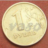 5653:  1 рубль 1997 ммд Россия