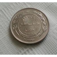 50 филсов 1984 г. Иордания