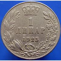 Югославия 1 динар 1925 молния (2-27)