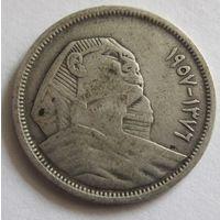 Египет, 5 пиастров, 1957, серебро