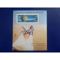 Чили 1986 Комета Галея Блок** Михель-35,0 евро