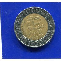 Эквадор 1000 сукре 1996 ,биметалл