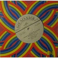 "Детектив- Песни Владимир Шаинский. Vinyl, 7"", 33 1/3 RPM, EP-1982,USSR."