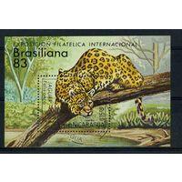 Никарагуа 1983г. ягуар, 1 блок