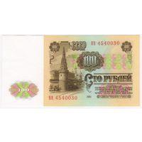 100 рублей 1961 серия ВВ 4540030 UNC... Старт 1 руб!!!