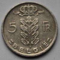 Бельгия 5 франков, 1965 г. 'BELGIE'