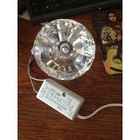 Галогенный светильник Бриллиант с трансформатором.